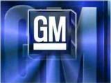 General Motors-logo-1050812