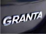 Lada Granta-logo-1050812