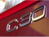 C30 Logo 1