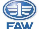 FAW_logo_131