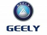 Geely_logo_2307