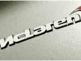 McLaren0701