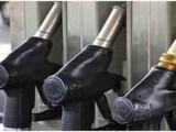Benzin2304