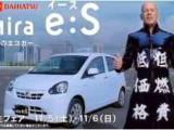 Daihatsu3107